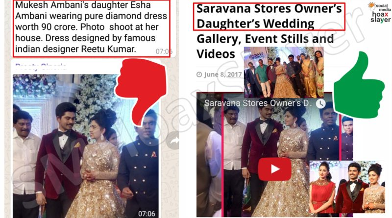 Is she really Isha Ambani ? Is that an Ambani Wedding ?