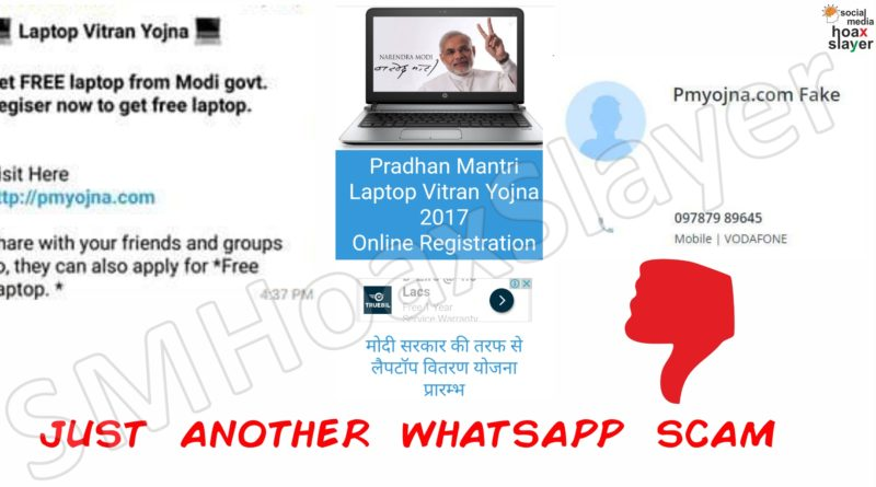 Another WhatsApp Scam. PM is not giving away laptops for free