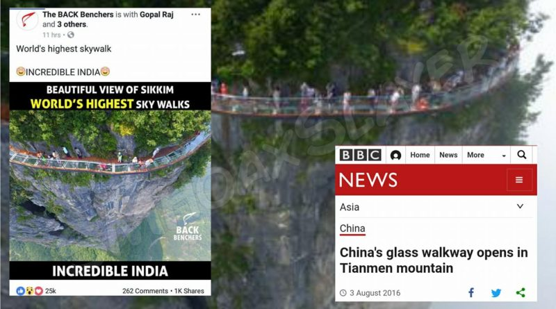 """This time """"The Back Benchers"""" import a mountain from China to Sikkim."""