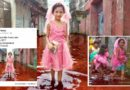 A farrago of Innocence and blood !