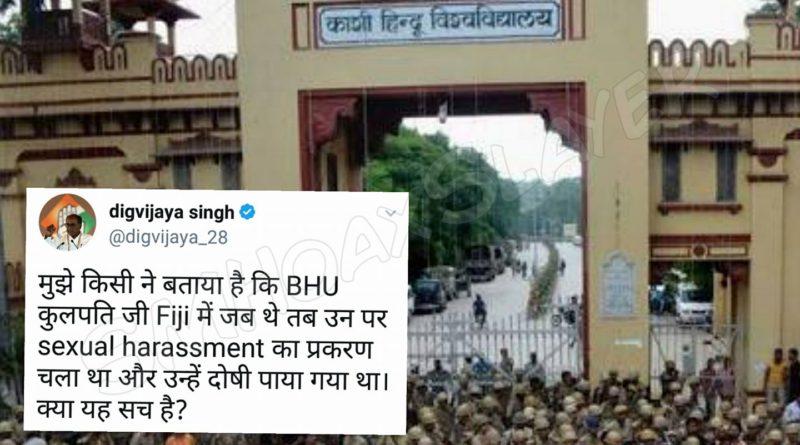 All about Digvijay Singh ji's wrong tweet