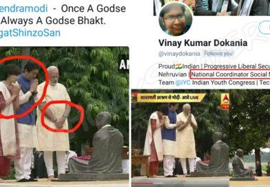 How a photo can be misused. Modi Ji did greet Gandhi Ji along with Abe.