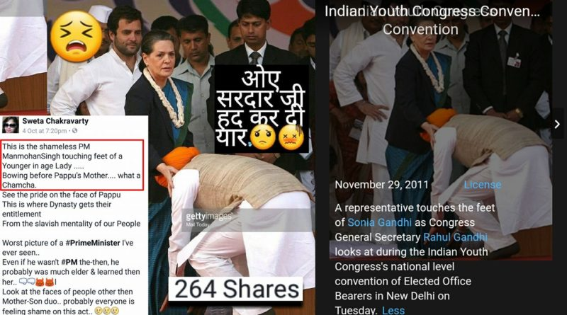 Anyone in turban doesn't have to be Manmohan Singh or Navjot Singh Siddhu !