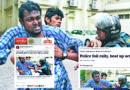 Sudarshan TV uses a photo of Bangladeshi activists of 2014 as Rohingya Criminals of 2017