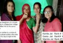 A great story of three sisters, their mother and a small disinformation.