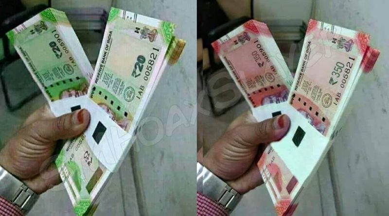 Leaked photos of upcoming Rs. 20 and Rs. 350 ?