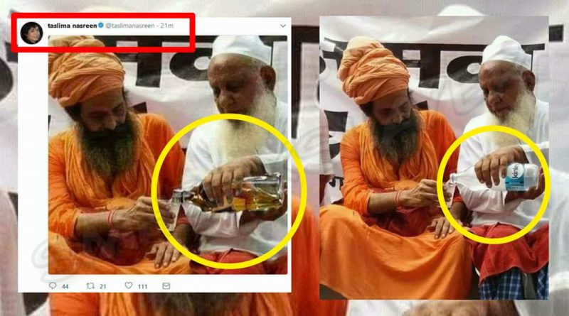 Taslima Nasreen tried her hands on Photoshop, changed water to alcohol.
