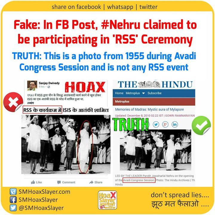 Image result for pandit nehru sm hoax slayer
