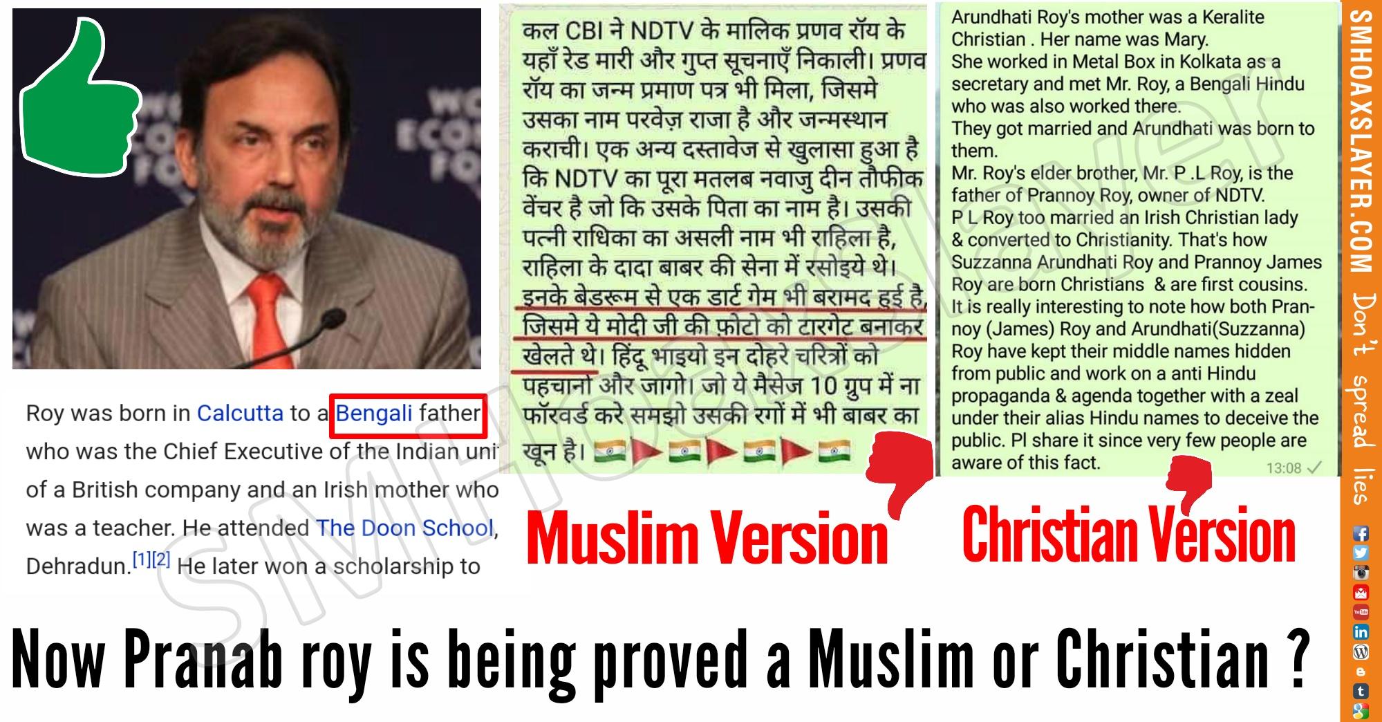 Is Swachh Media Muslim Roy Sikh - Abhiyaan Christian Hindu A Or Social Prannoy