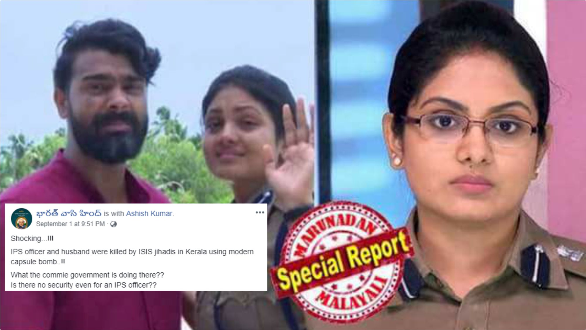 A scene from a TV serial is used claiming an IPS officer is