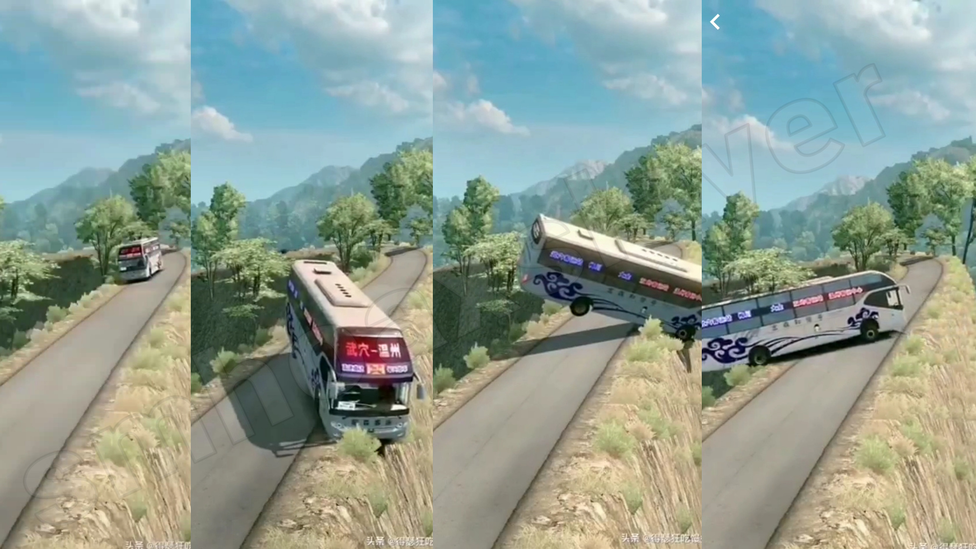 Don't panic, the horrifying bus 'U' turn video is not real.