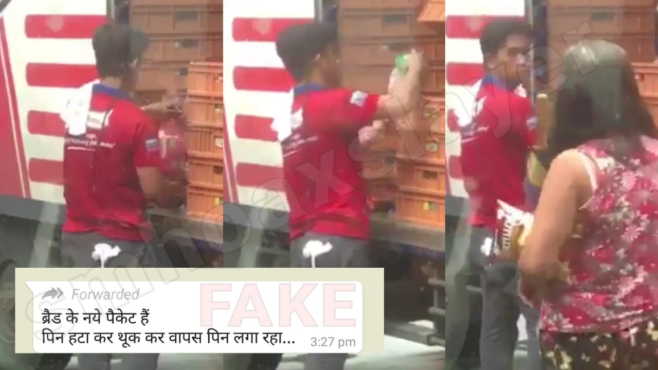 "Old video of a delivery man stealing slices from bread packets is viral as ""Thook Jehad"""