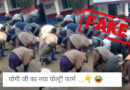 Old Video of lockdown violation in Pakistan shared as from Uttar Pradesh