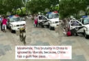 A 2017 video of Chinese cops brutally slamming down a woman with baby in hand is viral as recent.