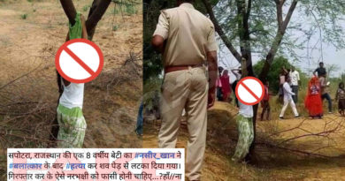 Photos from a year old murder is viral now with twisted info and false communal angle.